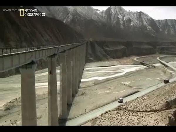 Суперсооружения — Экстремальная железная дорога. National Geographic