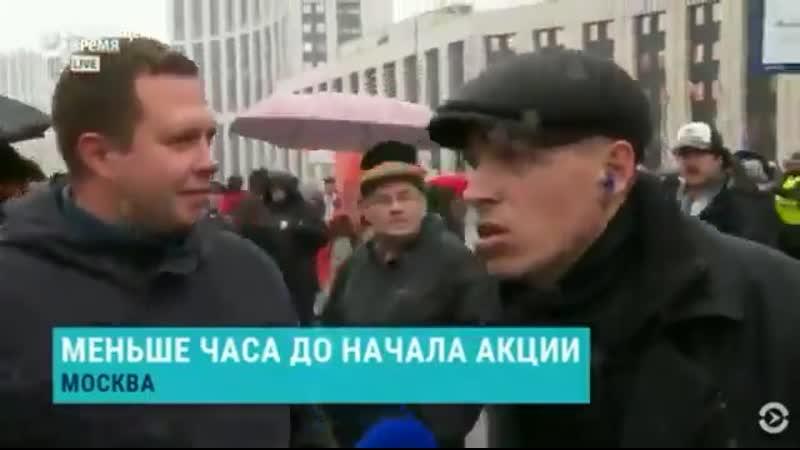 АУЕшники вышли на Сахарова поддержать своих. За нашу и вашу свободу!