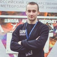 Sergeev Daniil