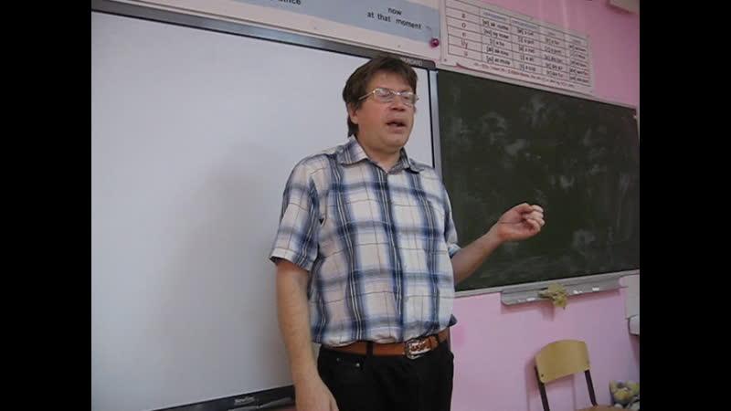 Игорь Эпанаев Мои внутренние слёзы Первое видео учащихся ВидеоМИГ