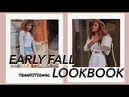 Transitional FALL Outfits | Lookbook 2019