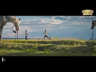 Команда мечты - Иди за мечтой (OST)