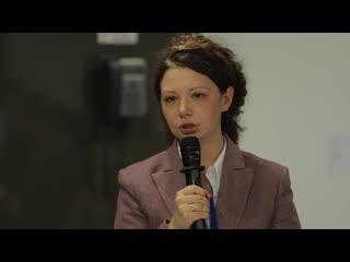 Выступление Александры Глазковой на панельной дискуссии Будущее города. Люди в новой городской среде