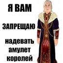 Denis Bobrovnikov фотография #13