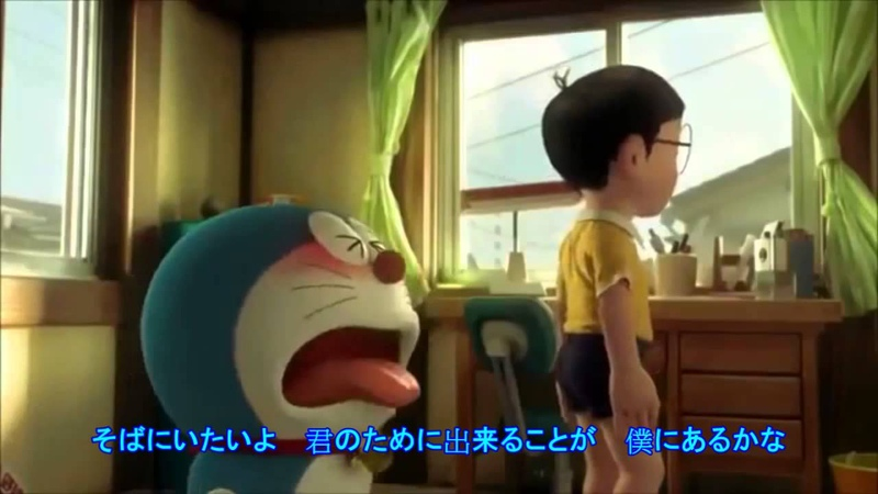 MAD映画「STAND BY ME ドラえもん」秦基博さん「ひまわりの約束」 (Short Ver.)