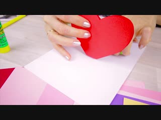 Открытка ВАЛЕНТИНКА на 14 февраля за 5 минут Как сделать Валентинку на День Святого Валентина своими руками