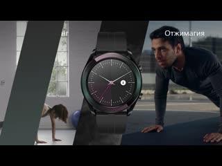 Huawei watch gt заряжает на большее