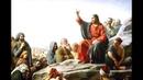 Заповеди Христовы - безусловные принципы нашего спасения. Введение.