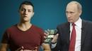 Я проект Путина. Вышло журналистское расследование!