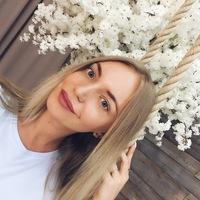 Надёна Баскина