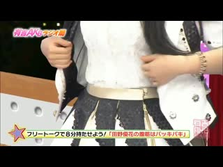 Belly punch akb 48 member 2