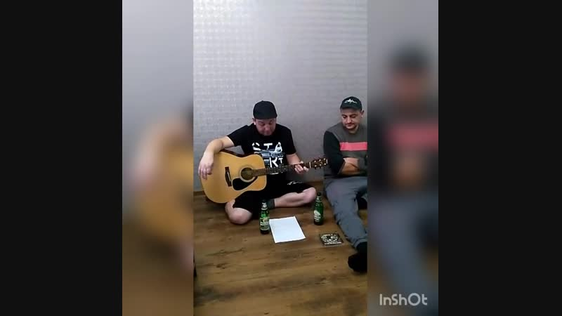 Банде СГ от Димаря и Серого
