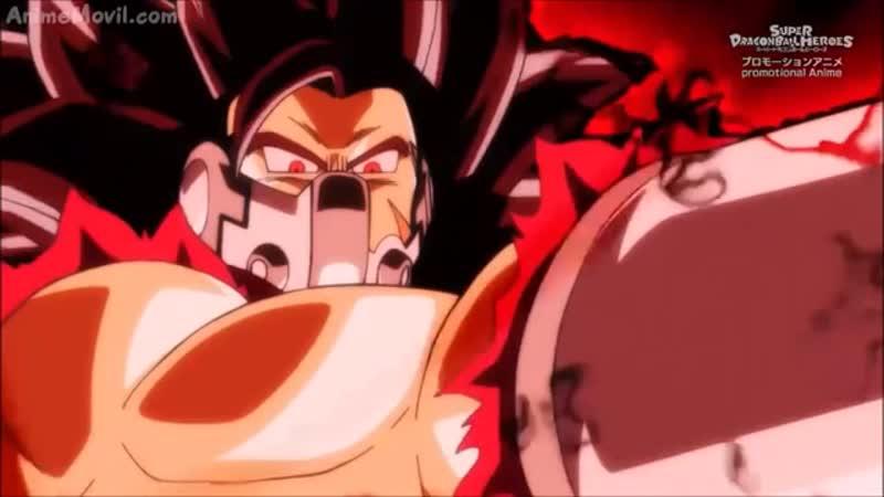 Super Dragon Ball Heroes Cumber Theme