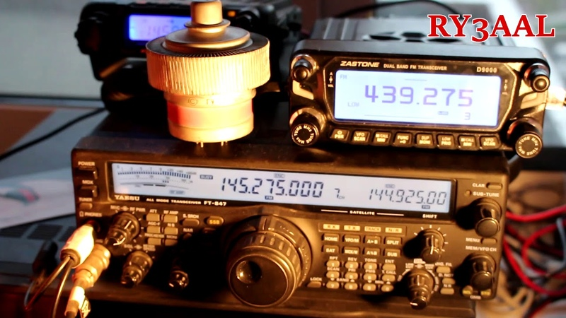 RY3AAL - QSO to RA/UY9IS R9XR :: EchoLink RC3C-L