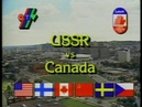 СССР - Canada 1987-09-06 Canada cup87 Group game