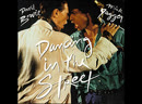 David Bowie and Mick Jagger - Dancing In The Street 1985