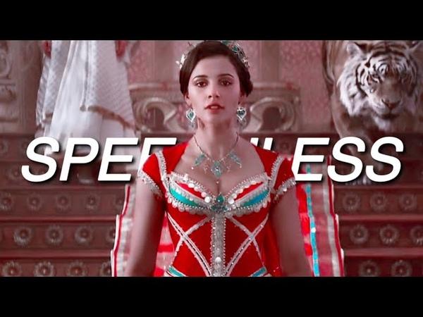 Princess jasmine ✘ all i know is i won't go speechless