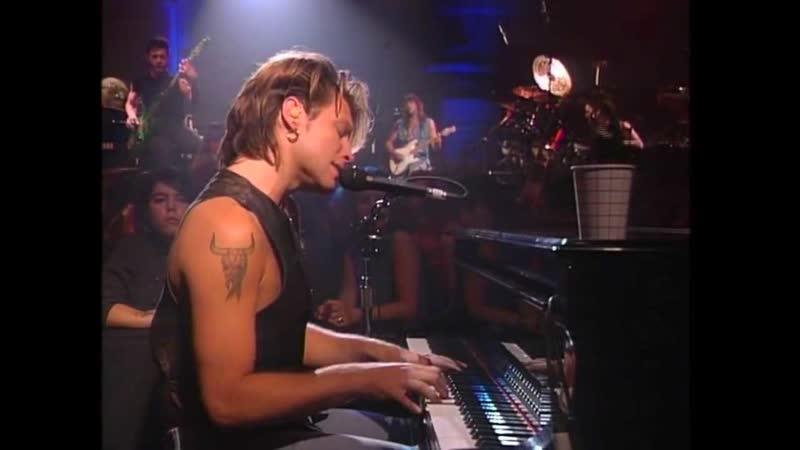 Bon Jovi Bed Of Roses New York City 1992