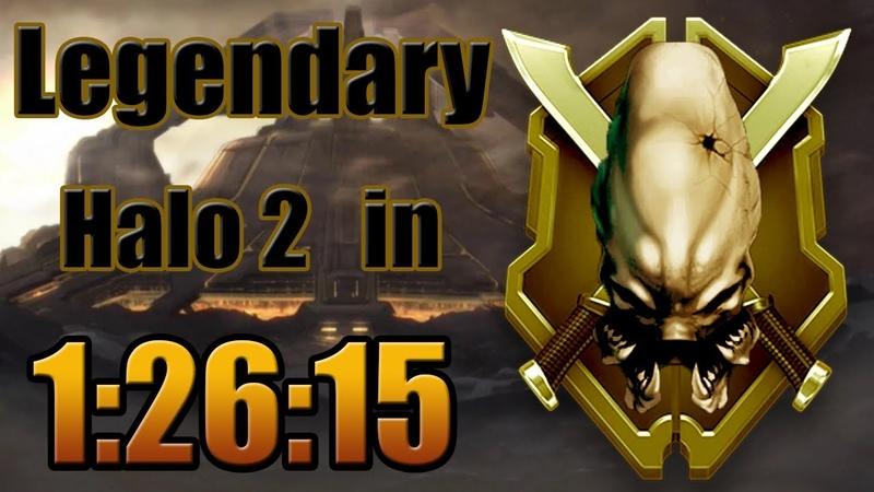 Halo 2 Legendary Speedrun in 1:26:15 (WR)