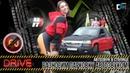 Drive DB DRAG RACING Автозвук в Нур Султане Астане