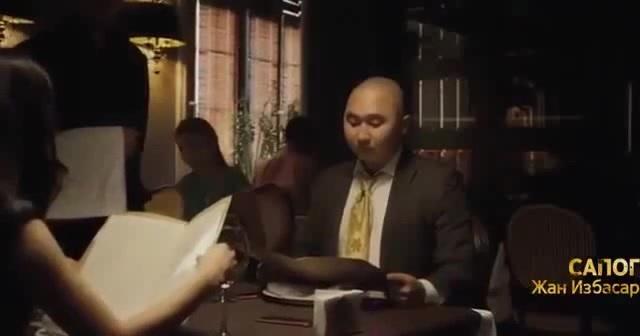 Побег из аула операция Махаббат прикол в ресторане