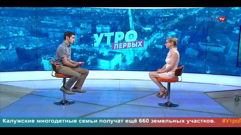 Екатерина Кулыгина о семинаре Самозанятые. Расставим все точки