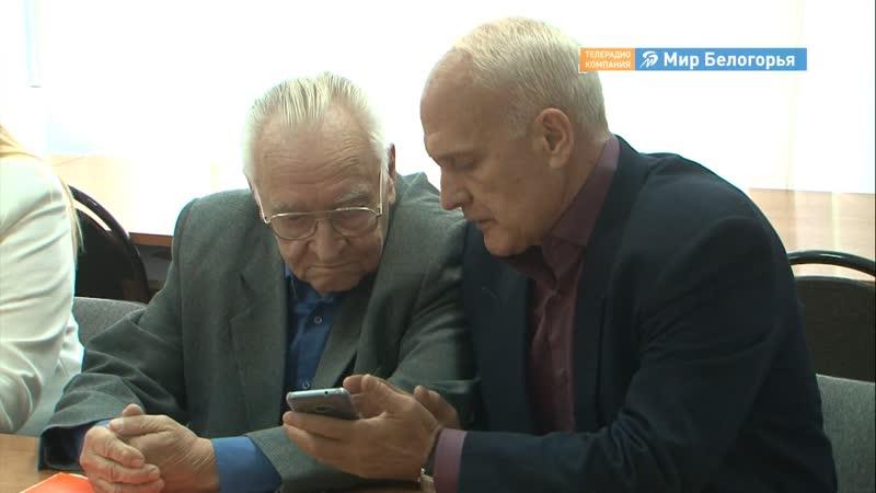 Встреча выпускников в БГТУ им. Шухова