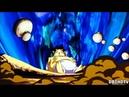 Best Goku Scream