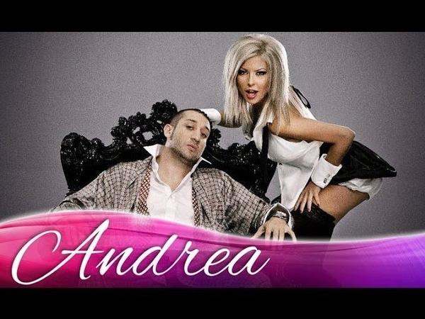 ANDREA FT. ILIAN - Ne Gi Pravi Tia Raboti / Не Ги Прави Тия Работи | Official Music Video 2010