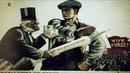 Имперские фальсификации: Мирное государство. Часть 3 | PRO et CONTRA