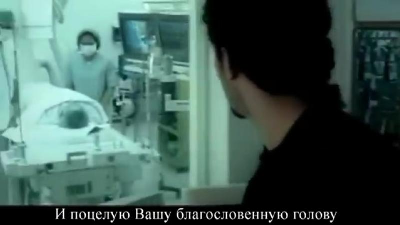 Нашида Ya Ummi My mother русские субтитры mp4