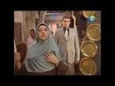 Клон (Саид) 16 эпизод