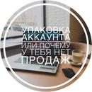 Игорь Черненко фотография #6