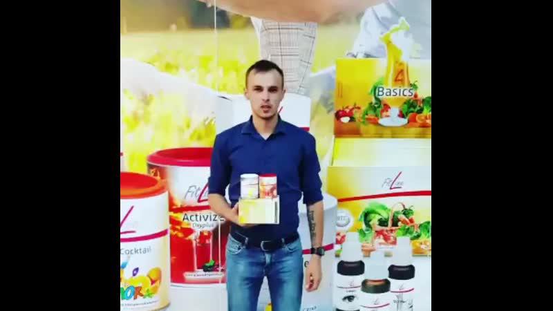 Diana_lokteva_fitlineInstaUtility_e3786.mp4