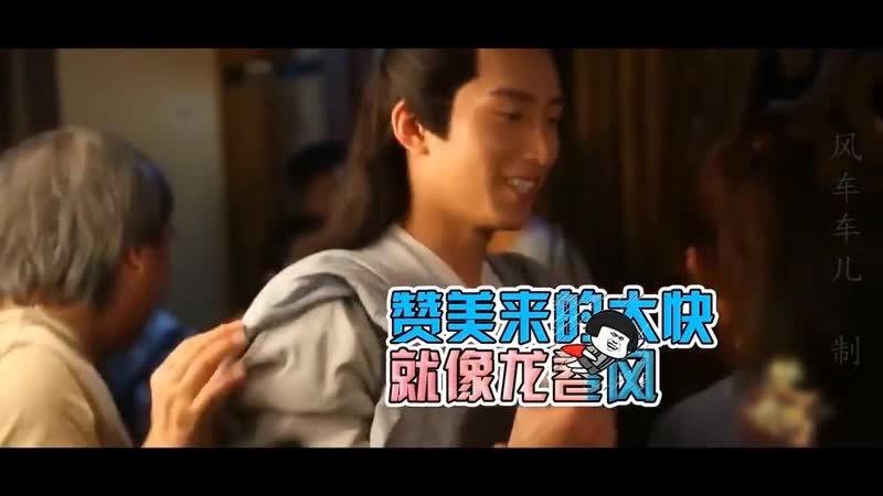 Легенда о Чу Цяо Видео со съемок 1