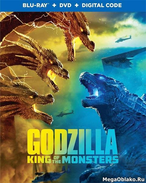 Годзилла 2: Король монстров / Godzilla: King of the Monsters (2019/BDRip/HDRip/3D)