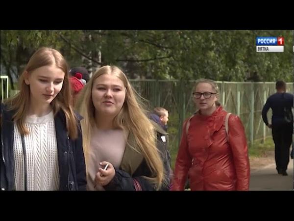 Общественники раскритиковали пешеходные переходы у кировских школ (ГТРК Вятка)