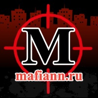 Логотип Мафия-НН