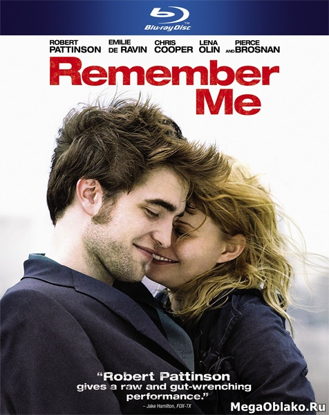 Помни меня / Remember Me (2010/BDRip/HDRip)