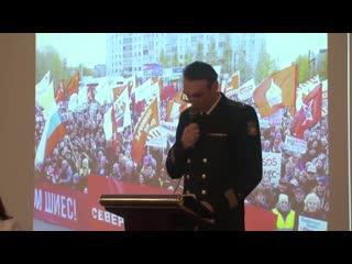 Выступление Сергея Илюхина из Северодвинска в Москве о беспределе в Архангельской области запомнилось многим!