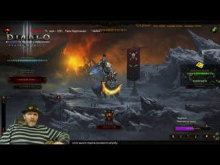 игра Diablo III: Ползком по ладдеру.