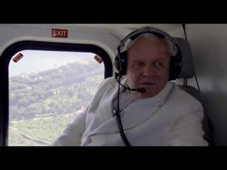 Папы / два папы / the two popes.трейлер (2019) [1080p]