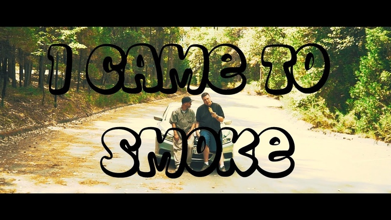 2HK I Came To Smoke Feat Stevie C Fern