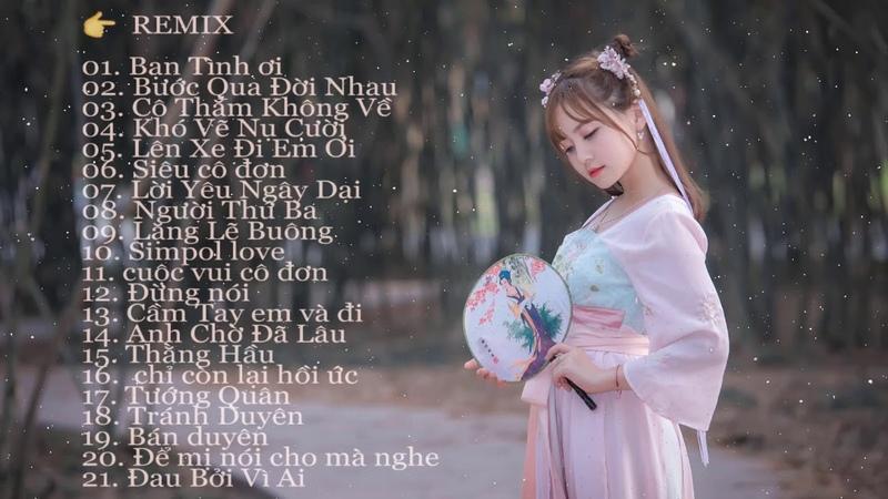 NHẠC TRẺ REMIX 2019 HAY NHẤT HIỆN NAY 🌹 EDM Tik Tok Htrol Remix nhac tre remix gây nghiện 2019