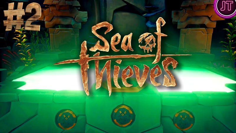 2 РАССЕКАТЕЛЬ ЗАВЕСЫ ► Sea of Thieves