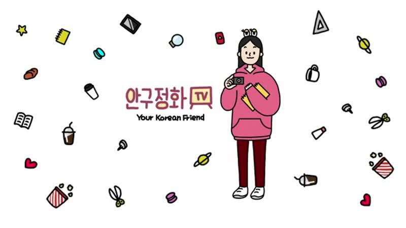 방탄소년단 시즌그리팅 2020 언박싱 육공다이어리 예쁨 Unboxing BTS mp4