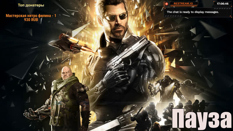 Бью платину в Deus Ex: Mankind Divided | Часть 8