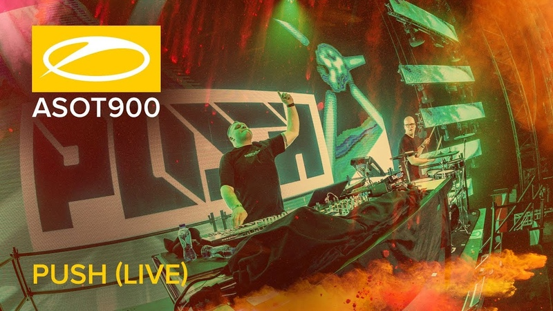 Push live at A State Of Trance 900 Jaarbeurs Utrecht The Netherlands