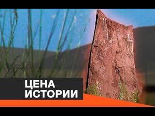 Смогут ли учёные оценить все памятники Хакасии