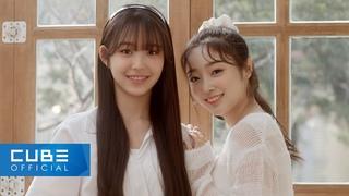 Teaser   LIGHTSUM - PROFILE FILM : HINA X YUJEONG